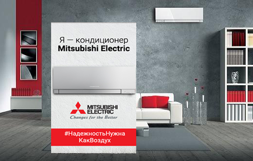 Кондиционер Mitsubishi Electric MSZ-EF25VEW/MUZ-EF25VE со скидкой 10% + подарок